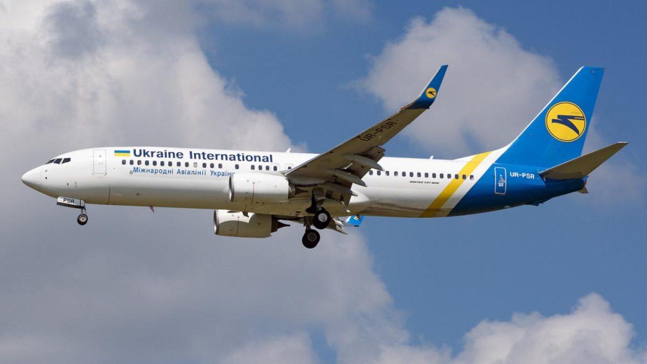 Молдавским авиакомпаниям рекомендовали не летать над Ираном и Ираком